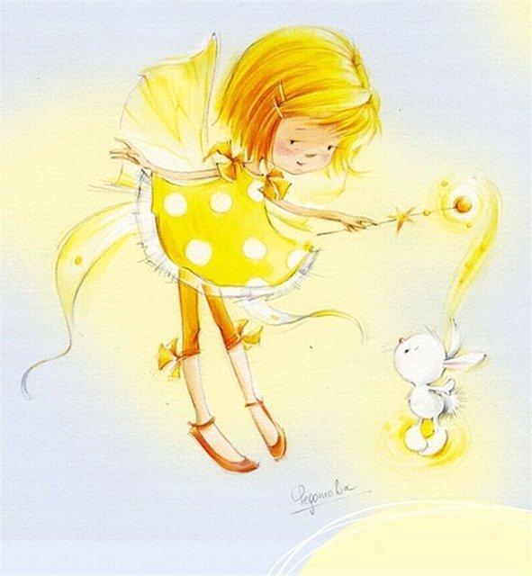Днем, открытки солнечный зайчик