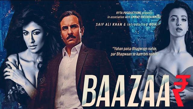 paisa movie download 720p hindi