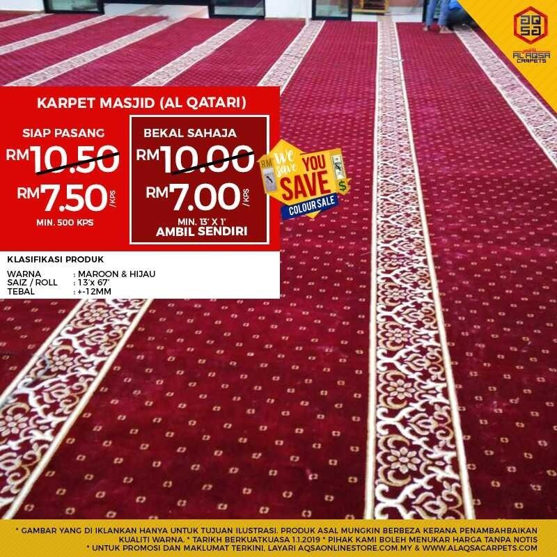Noorazila123 Buy Best Quality Masjid Carpet At Low Prices