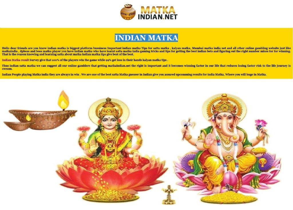 matkaindiannet is INDIAN MATKA   BOSS MATKA   SATTA MATKA