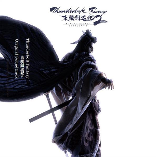 Richan - [東離]2018年12月26日發行的『Thunderbolt Fantasy 東離劍遊紀2』 OST情報更新!音樂由澤野弘之與和田貴史操刀 ...