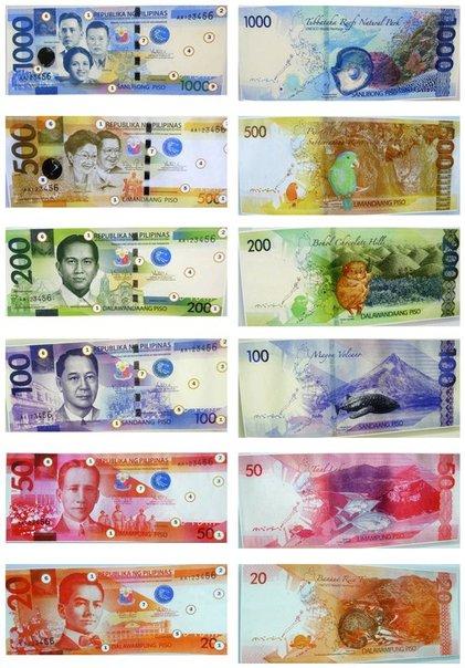 the new peso bill will...