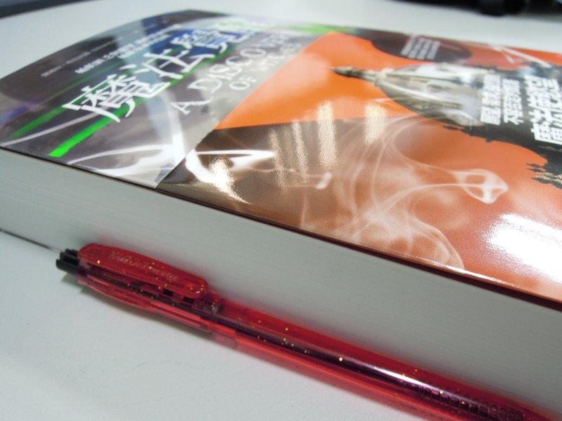 http://images.plurk.com/3653e3f0fc987070f86b6ec706092534.jpg
