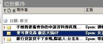 http://gb.cri.cn/mmsource/images/2009/07/17/eb0907170053.jpg_http://images.plurk.com/3866876_4d7bd980d32c82d2bf04cf46690f797c.jpg