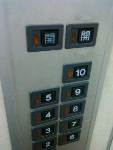 感覺是關不了的電梯門....又是設計上的錯誤~ 3890611_6492996c55d0a57e407da6b1de6d45a0