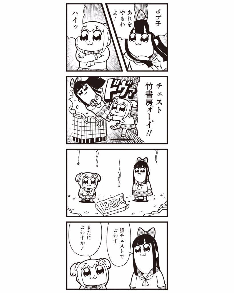 Images of まんがライフWIN - Ja...
