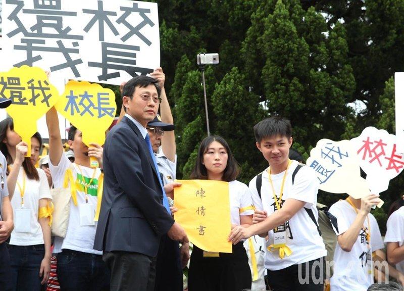 台大引外力「罷課挺管」、攻擊台大學生