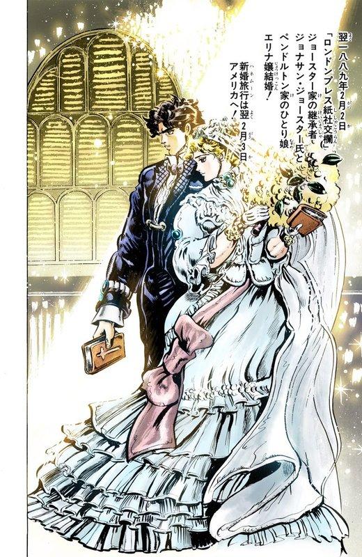 Jonathan joestar wedding