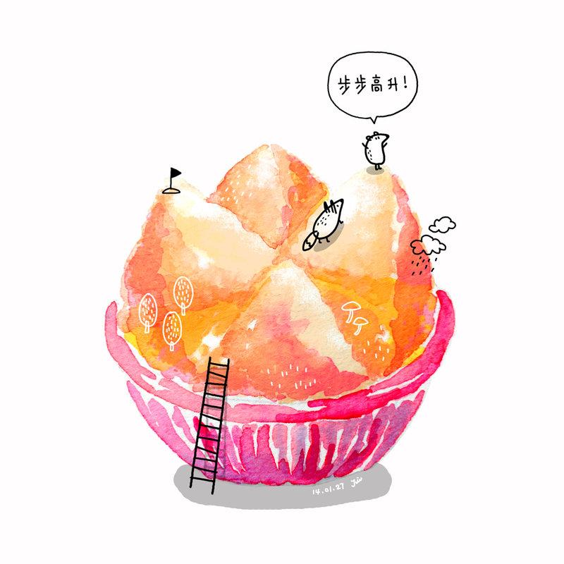 ω ^ )」棲七 分享 【插畫】快過年了~祝大家發糕發大財^^ - #jo3t4b - Plurk