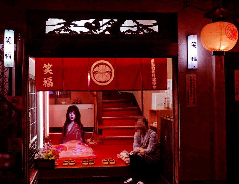 大阪裏風俗|遊郭飛田新地 | 飛田新地料理組合。大 …