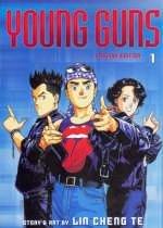 「YOUNG GUNS」終於不會斷尾了!