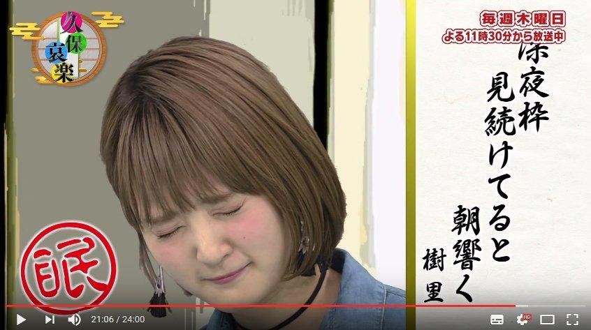 大野柚布子の画像 p1_32