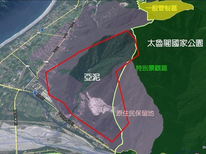 「亞洲水泥太魯閣新城山礦場」的圖片搜尋結果