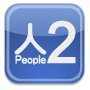 人二 x People2粉絲團