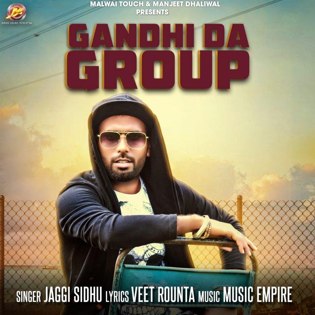 Punjabi new picture songs download mr jatt mp3 song mr.jatt