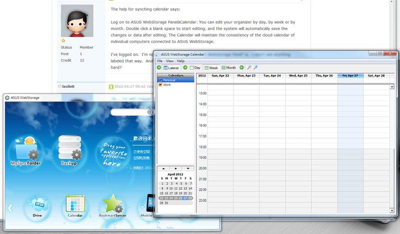 how to find asus webstorage id