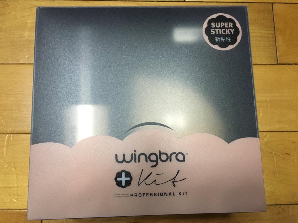 [交易] Wingbra 店到店