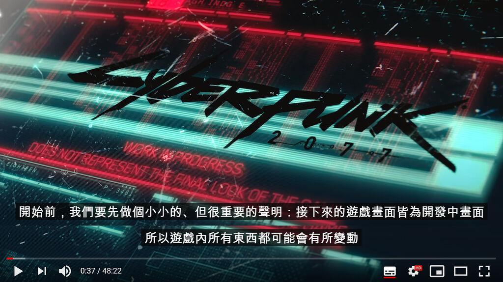[情報] 2077疑似中途砍掉重練