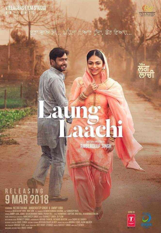 raid hindi movie free download movies counter