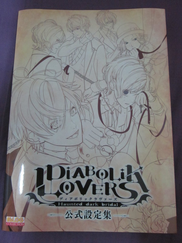 buy popular 6703d c8de6 DIABOLIK LOVERS 公式設定集& ILLUSTRATIONS @ 楽しい毎日 ...