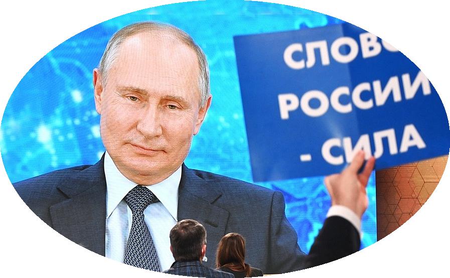 Vladimir Putin: Sensuurista