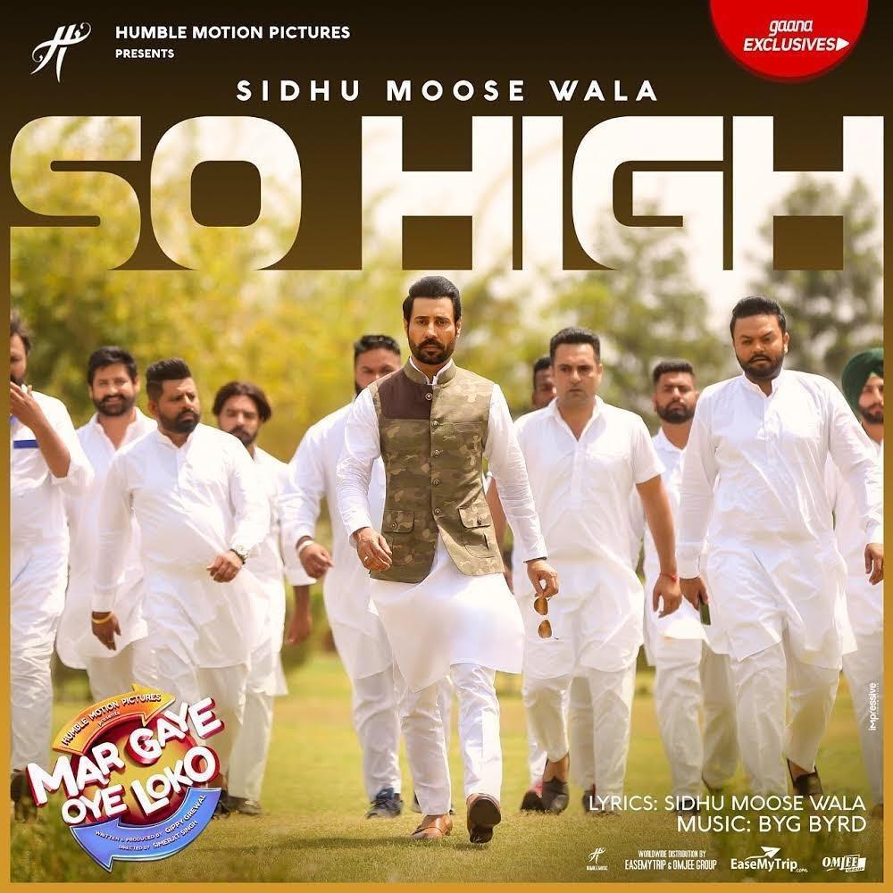 download latest punjabi movie mar gaye oye loko