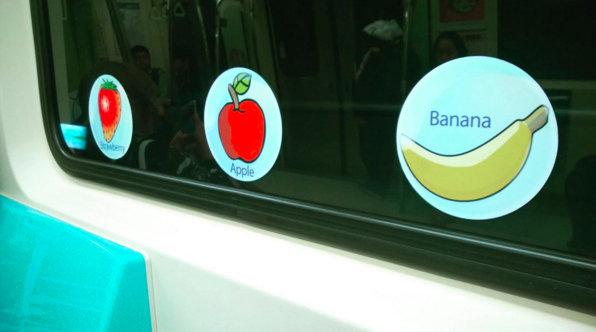 [問題] 台北捷運上的水果貼紙