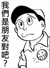 [img]http://images.plurk.com/6e60a08a4b0886598f636be5ae2adaa3.jpg[/img]
