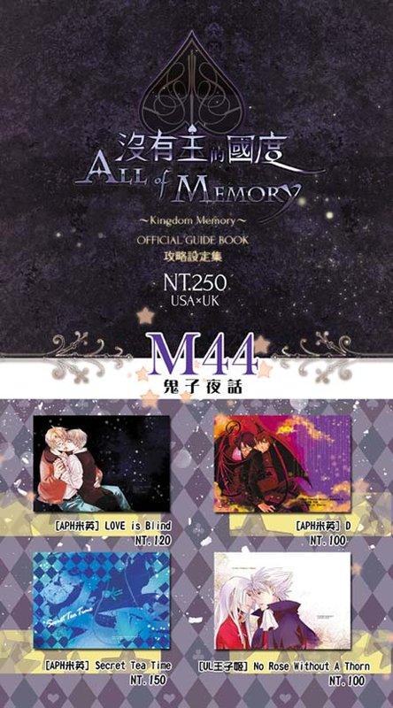 AOM-COVER1.jpg
