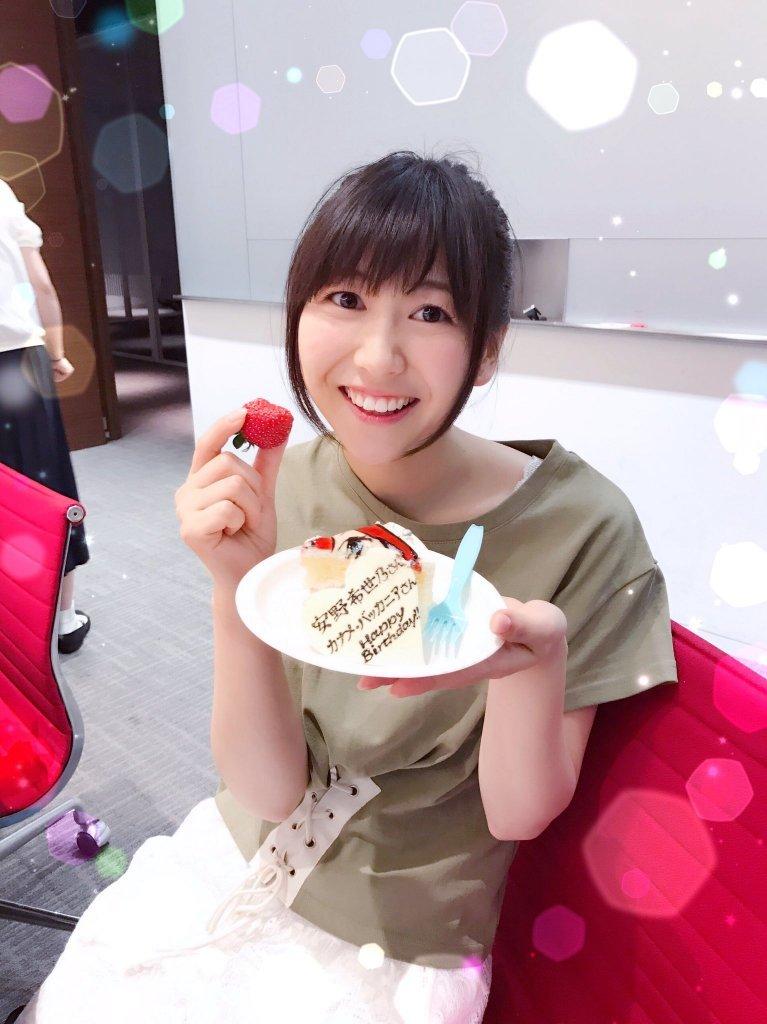 安野 希世乃(ワルキューレ)とケーキ