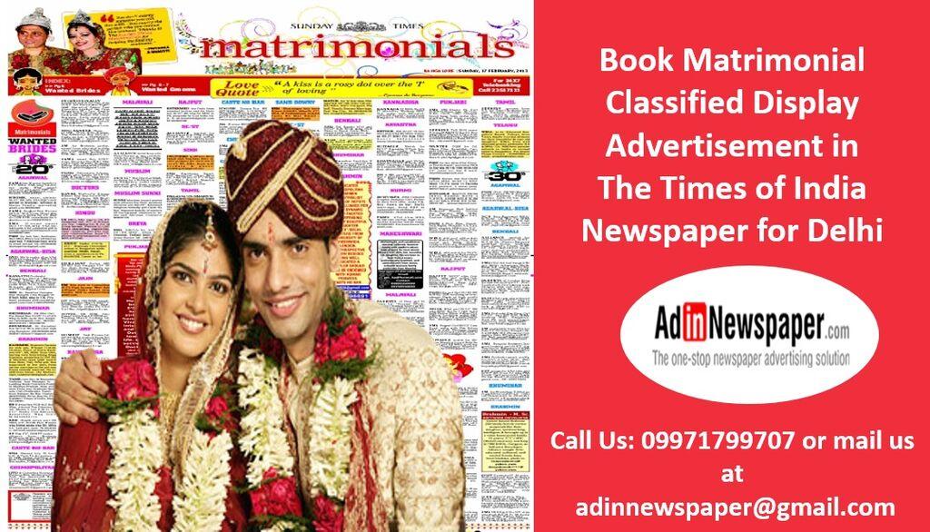 adinnewspaper - Book #Matrimonial_Classified Display #Advertisement