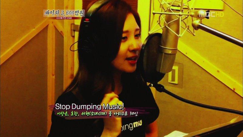 "[CAPS] Seohyun grabando  ""Stop Dumping Music!"" 7bwfDertyjbbMOWjLdqr6F"
