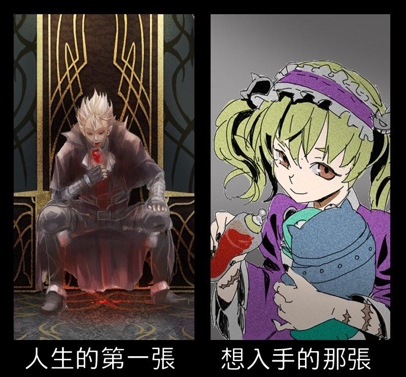 *游戏id:甲木木