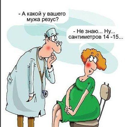Поздравления медицинскому работнику с юмором