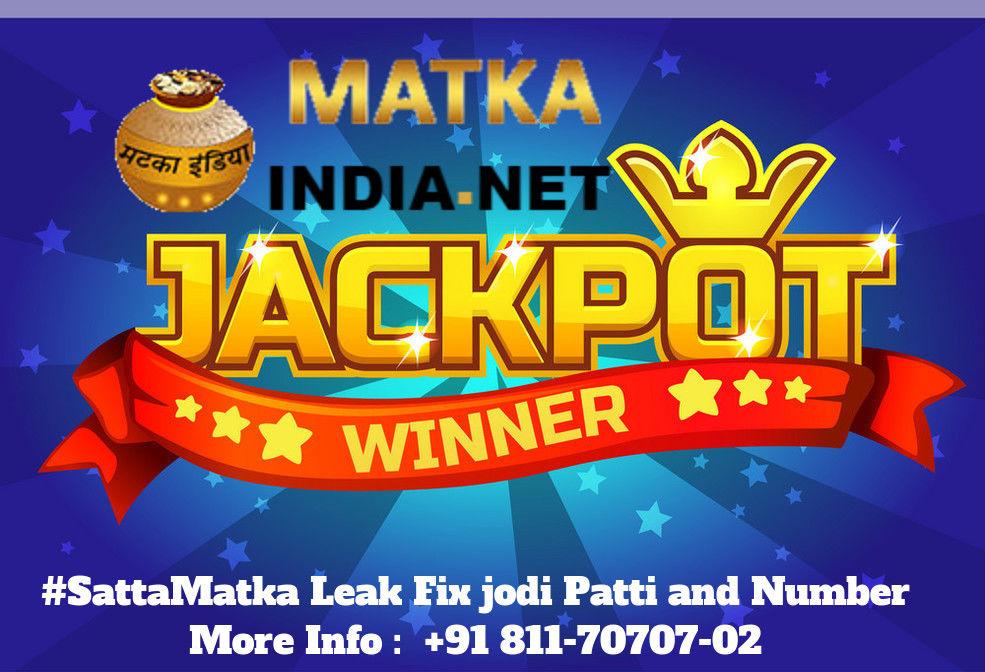matkaindia02 is INDIAN MATKA | BOSSMATKA | SATTA MATKA 143