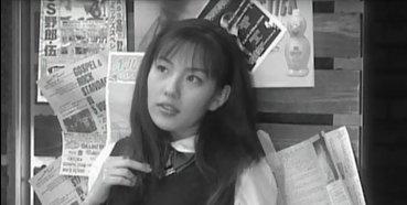 暁 瑠凪(あかつき るな) プロフィール :: 株式会社ARION(アリオン) :: 占い ...最近想換新Mp3隨身碟