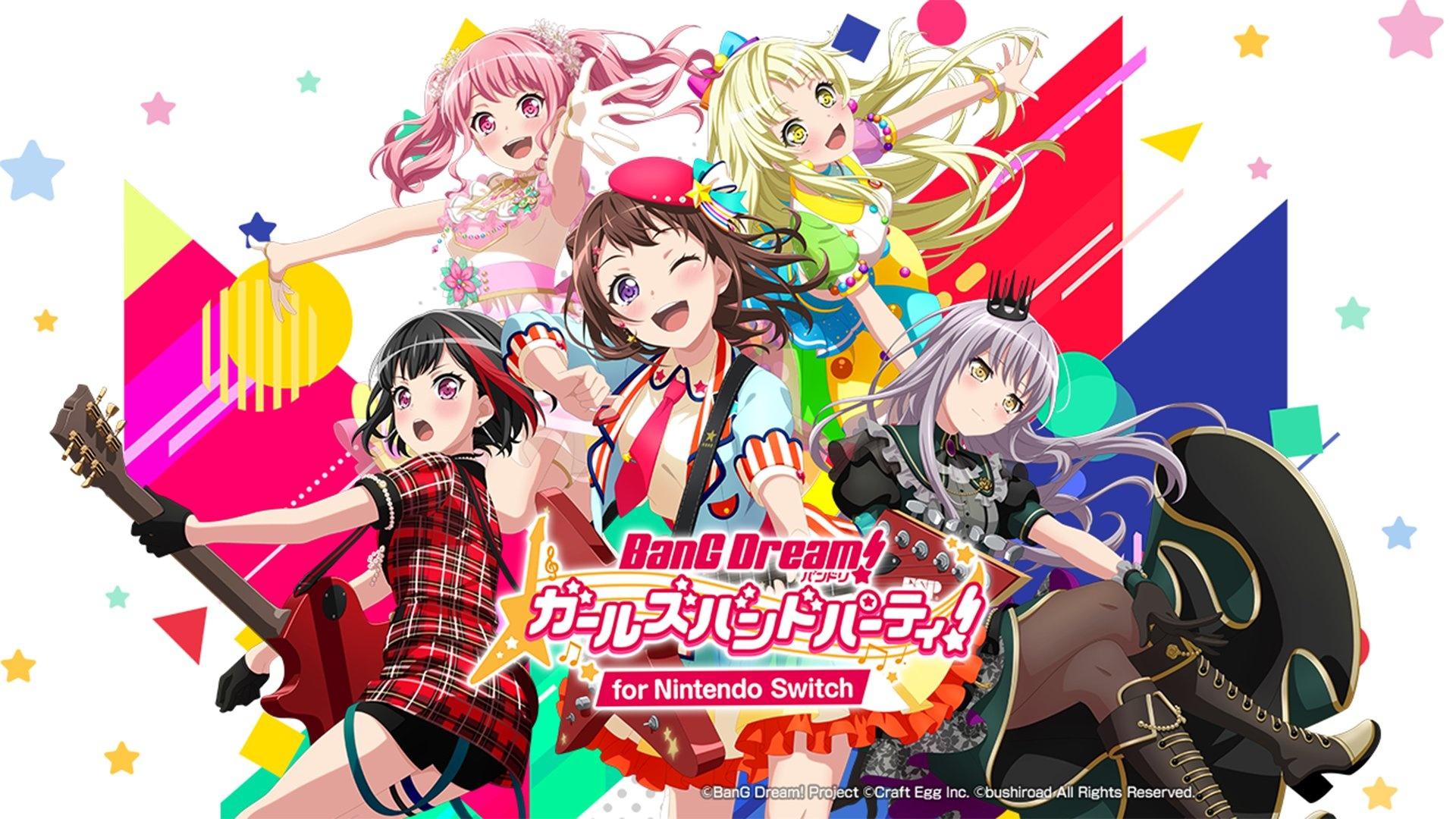 [情報]《BGD!少女樂團派對》NS版 9/16發售