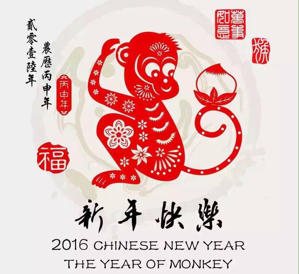 Конкурсы для нового года по китайски