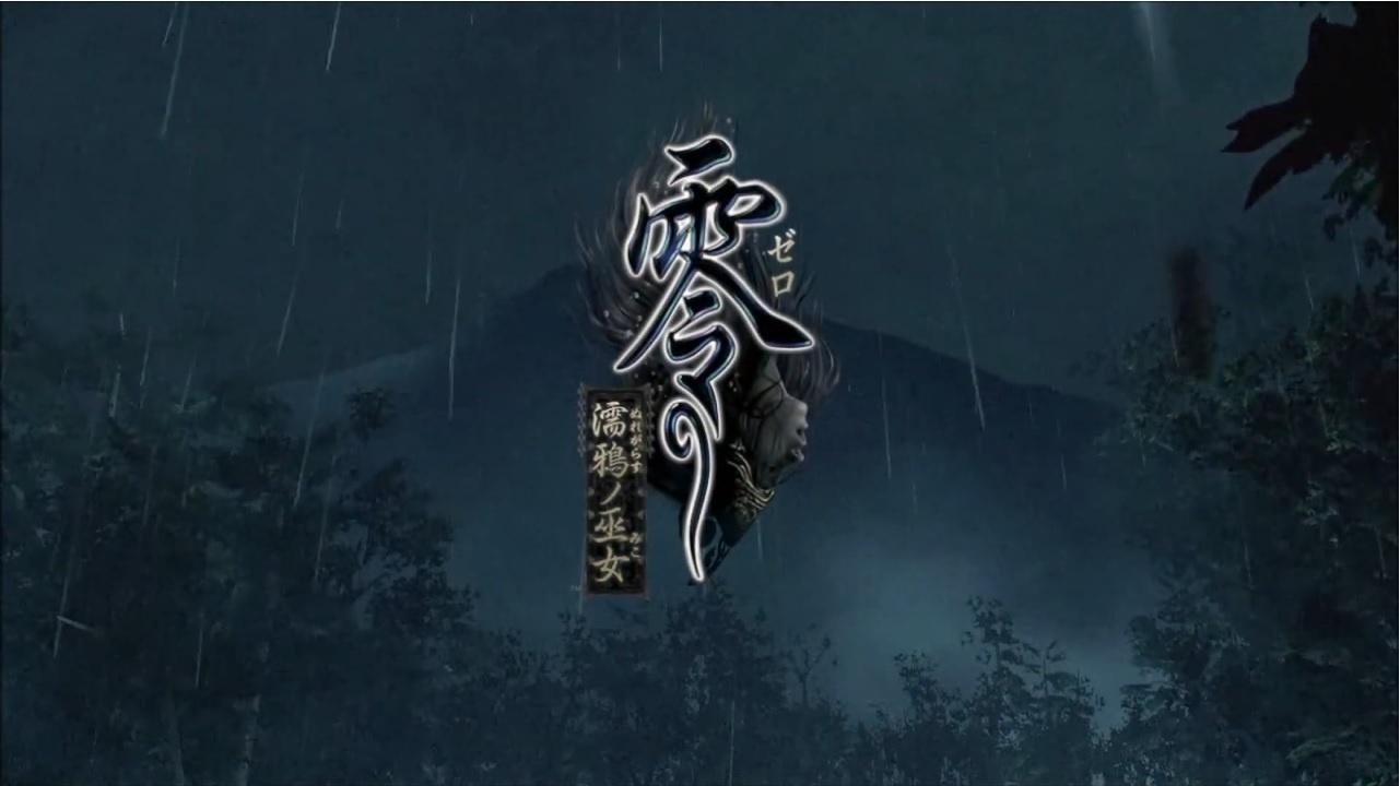 [心得]「吸引死亡之山」零~濡鴉之巫女~故事背景