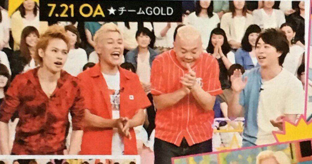 フジ VS嵐ウド鈴木、田村亮、上田竜也ら金髪のメンバーで構成された「チームGOLD」と嵐が対決。\u201cクリフクライム\u201dに挑戦する櫻井翔と二宮和也に上田は\u201c感謝している