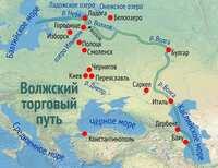 Varangeilta Persiaan – Muinainen Volgan Kauppareitti