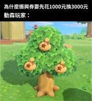 https://images.plurk.com/2krCzLMwp35WWLyVdxa899.jpg