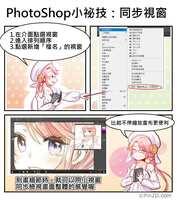 https://images.plurk.com/3R3aeyJfkqOmpNcK1xNvH5.jpg
