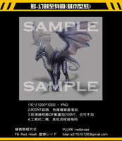 https://images.plurk.com/3bGcTIJfbxYCV9p1UKCt4e.jpg