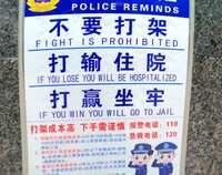 Kiinalainen Poliisi Tiedottaa