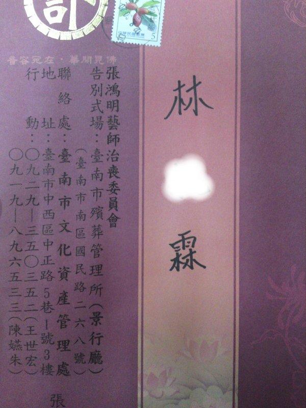 snes9k 日本 語 化